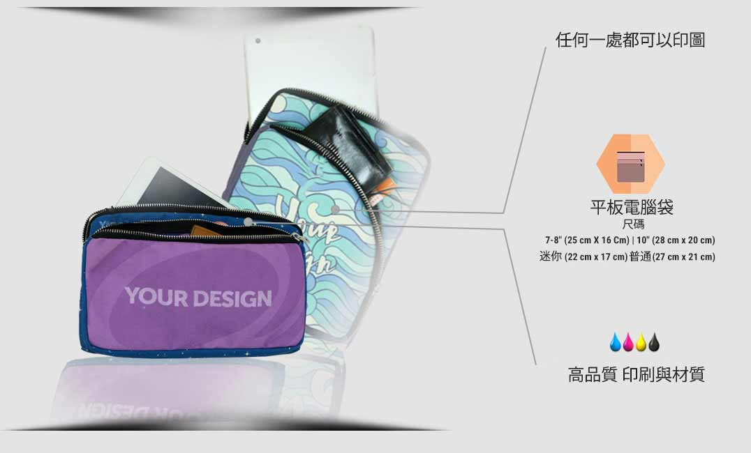 tablet ipad pouch