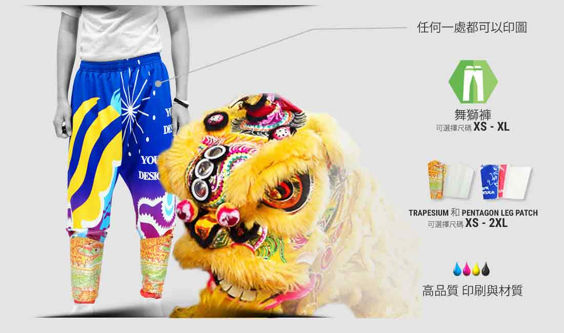 dragon dance pants