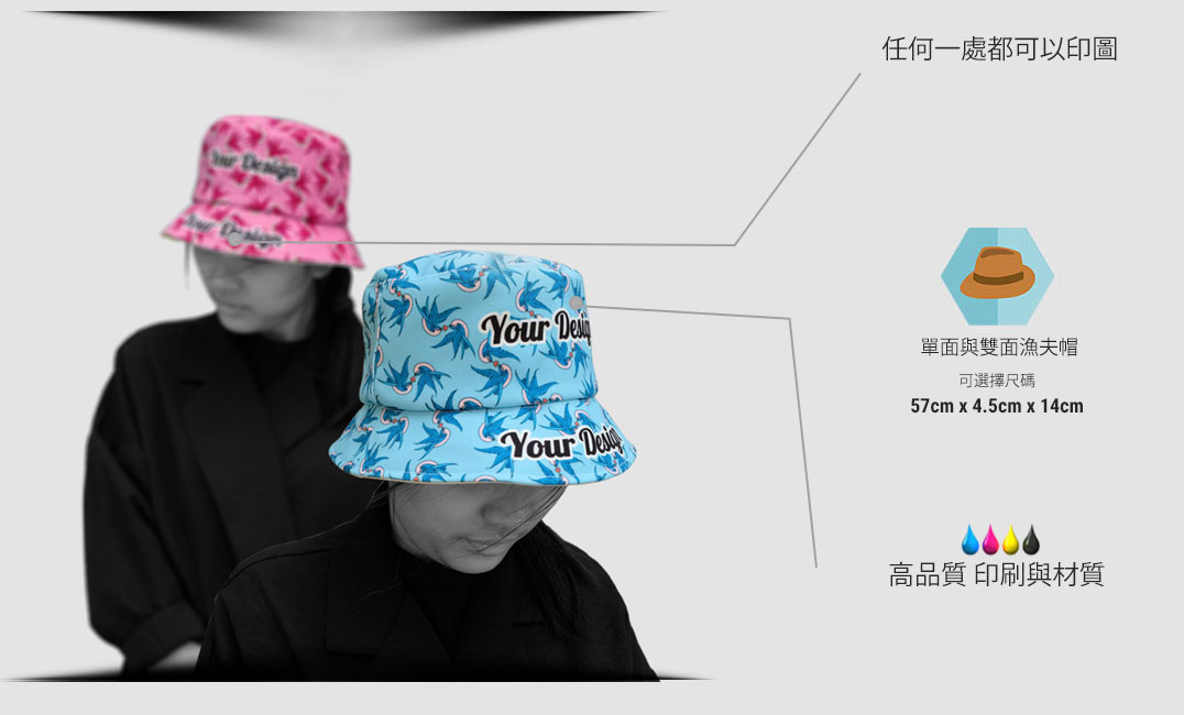 specification bucket hat