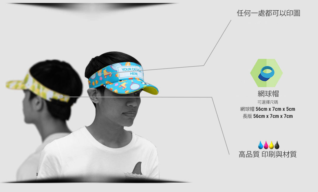 specification tennis hat