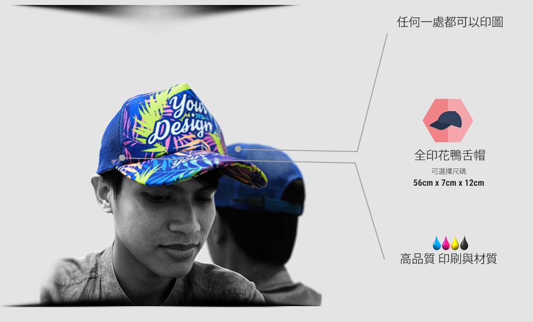 specification trucker fullprint