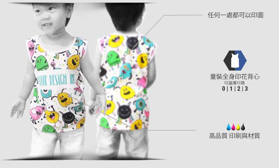 tanktop kids specification