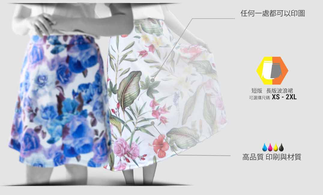 flare skirt specification