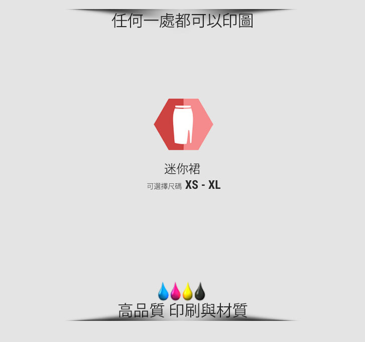 迷你裙 specification mobile 2